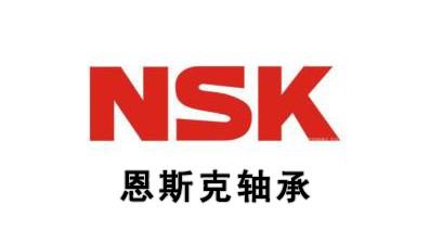 爱豪智能客户:NSK轴承