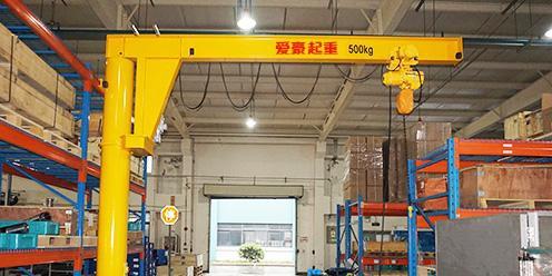 恭贺爱豪悬臂吊与杭州杭机股份首次合作成功