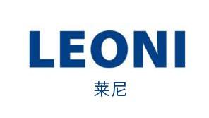爱豪智能客户:莱尼中国
